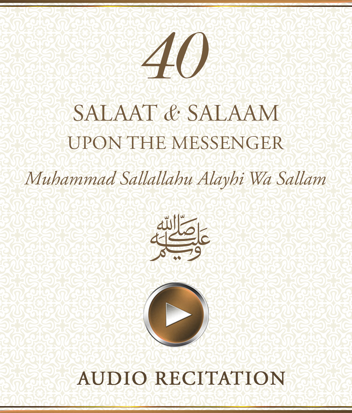 40 | Durood & Salaam | English Transliteration