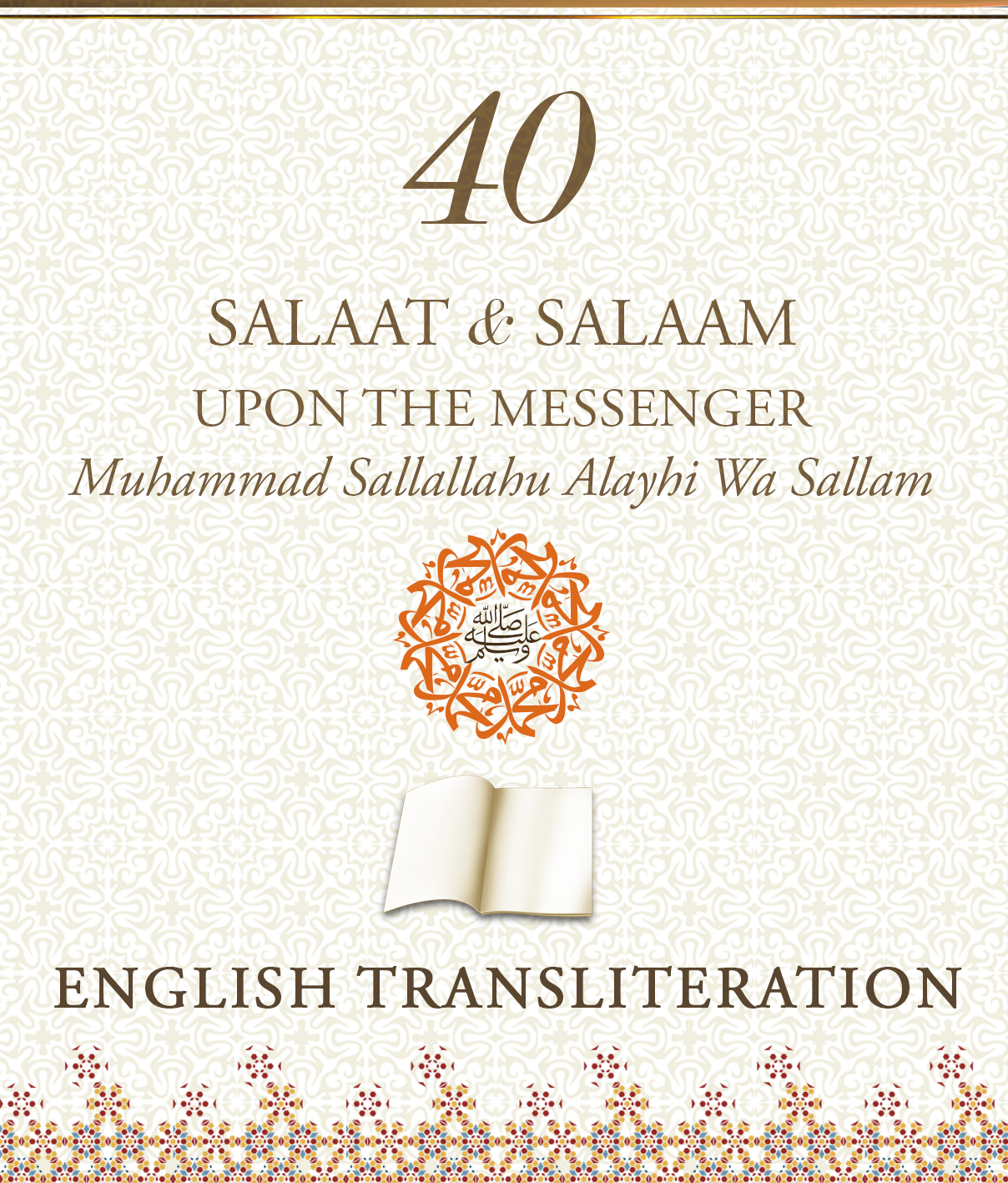 40 | Durood & Salaam | E-Book | PDF